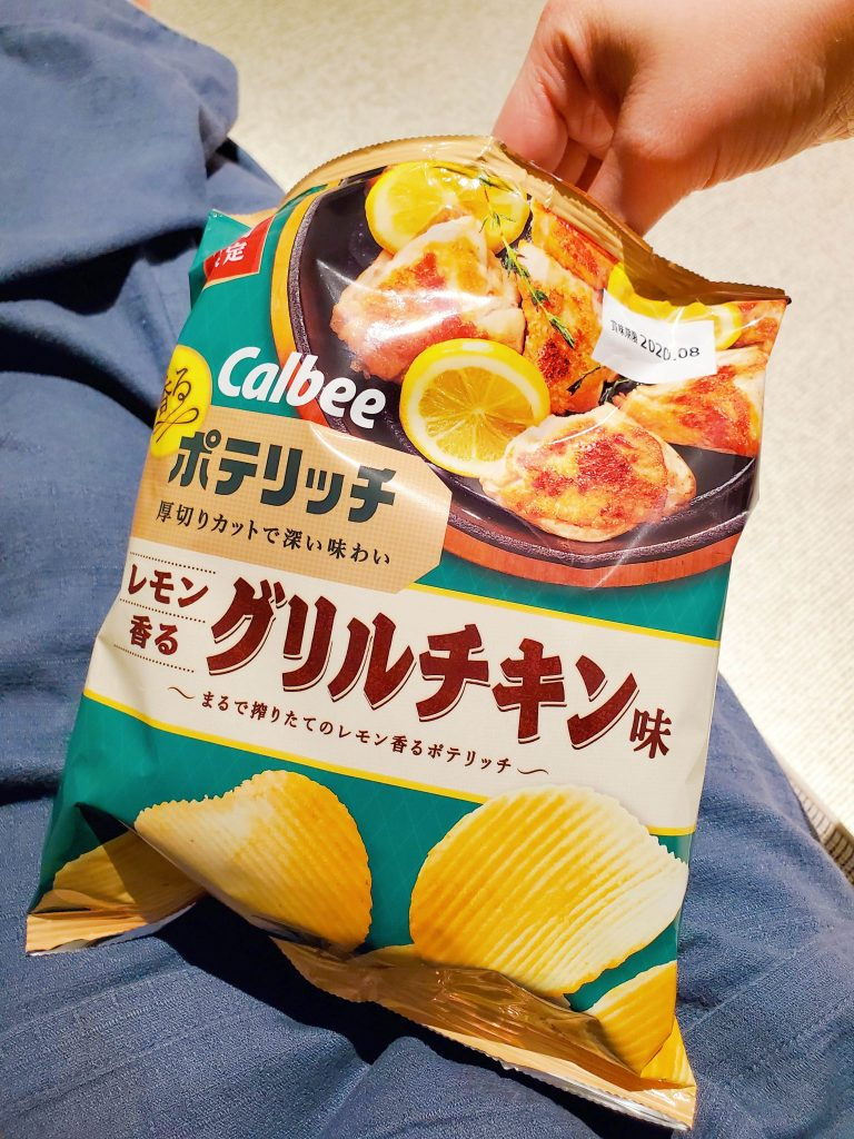 Calbee Chips in Tokyo, Japan - TheBellaInsider.com